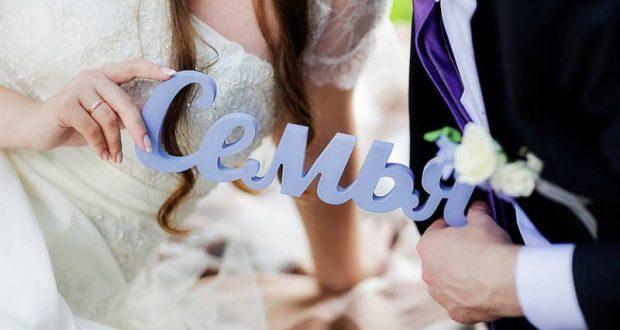 Россияне смогут определять дату регистрации свадьбы за год