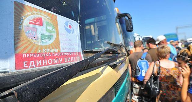 В этом году по «единому билету» в Крым приехали свыше 209 тысяч туристов