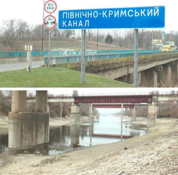 Только не падайте. На Украине обвинили Крым в том, что… сливают днепровскую воду в море