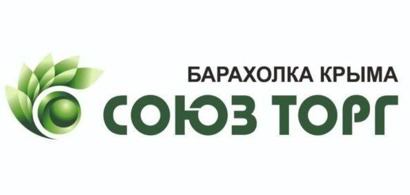 Бесплатные объявления Крыма