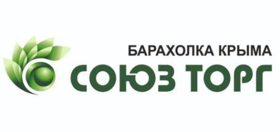 Бесплатные объявления Крыма – Новости Крыма   КрымPRESS 194650ca55a