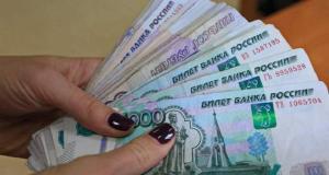 Почтальон Керченского почтамта подозревается в присвоении чужих денег