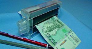 В Ленинском районе Крыма поймали фальшивомонетчика