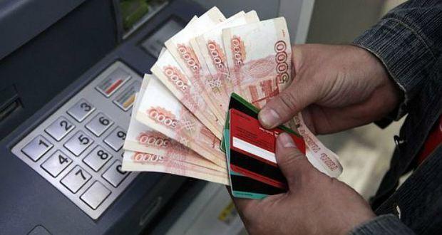 """В Севастополе, у пенсионерки-""""растеряши"""" с банковской карты украли тысячи рублей"""