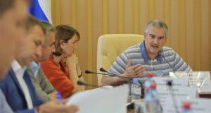Программа «Цифровая экономика» в жизни крымчан