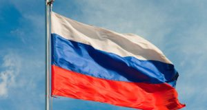 Как в Симферополе отметят День Государственного флага Российской Федерации