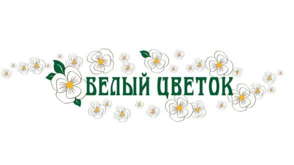 В конце сентября в Крыму пройдет благотворительная акция «Белый цветок»