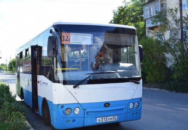 В Симферополе, на улицах «Старого города» — новый автобусный маршрут