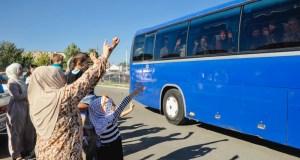 Из Крыма в хадж отправились ещё две группы мусульман