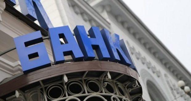 Эксперт: банки в Крыму работают достаточно эффективно