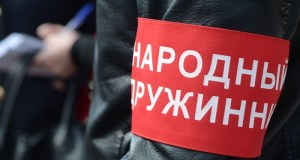 Лучшим народным дружинникам Севастополя обещают денежные призы