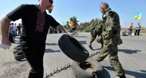 На Украине начался сбор подписей за отмену блокады Крыма