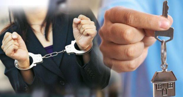 Осторожно - аферист! Пять мошеннических схем, действующих на рынке недвижимости