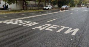 Власти Севастополя обещают дороги к школам сделать безопасными