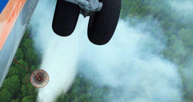 Пожар в горах над Ялтой потушить пока не удаётся. Горят 15 гектаров леса