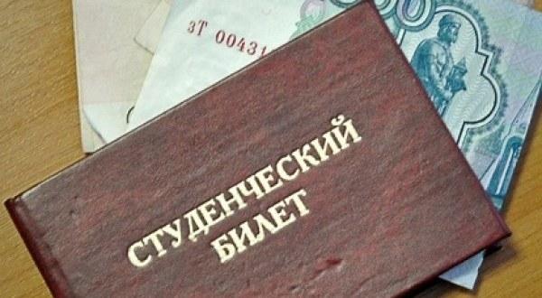 ПФР России в Севастополе ждёт справок от первокурсников, получающих пенсию по потере кормильца