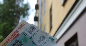 С 1 января 2019 года не все россияне будут платить за капитальный ремонт