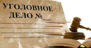 Крымский ГУП и хитрил, и мудрил… А закончилось все уголовным делом