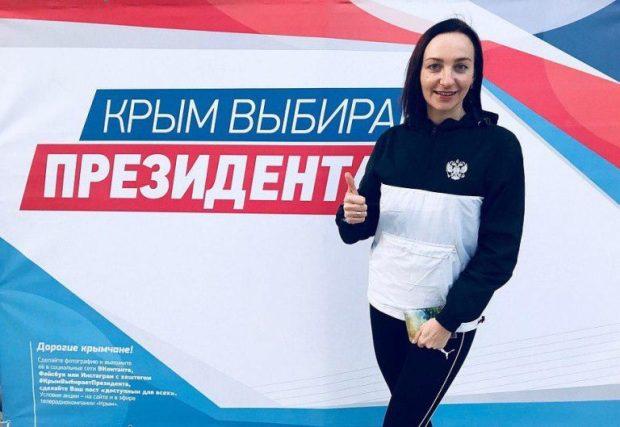 Условный срок, условная свобода. Подробности приговора крымчанки Елены Одновол