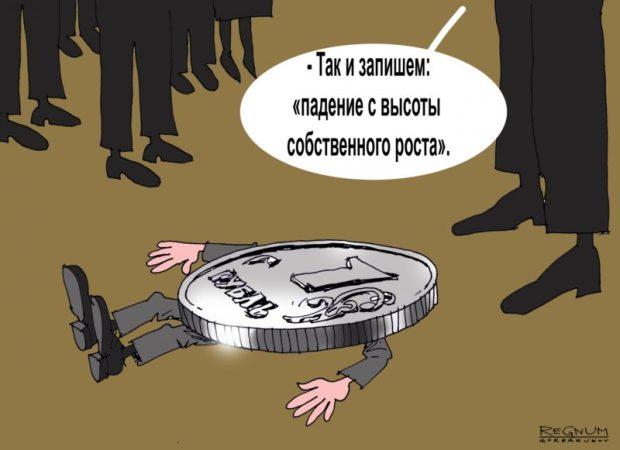 Август – время падения рубля