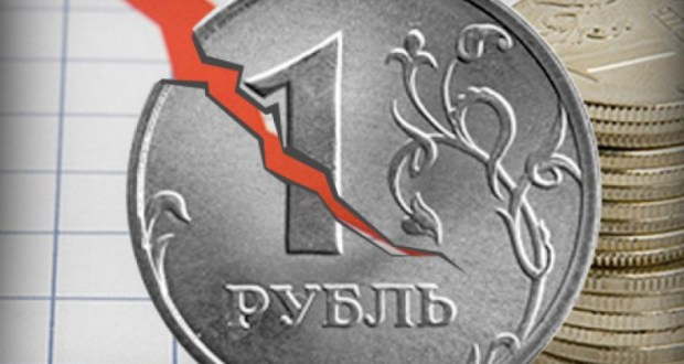 Хроника падения рубля. Возвращение к апрелю 2016-го