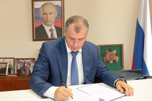 19 сентября – открывается новый политический сезон Госсовета Крыма. Какой закон рассмотрят первым
