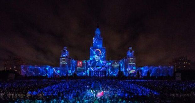 В Севастополе - фестиваль световых представлений «Круг света»