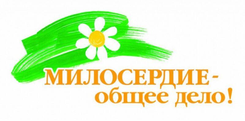 29 сентября в Крыму — акция «Белый цветок». Основные мероприятия пройдут в Евпатории