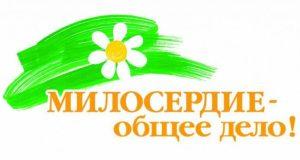 """29 сентября в Крыму - акция """"Белый цветок"""". Основные мероприятия пройдут в Евпатории"""