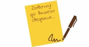 """В Севастополе легальные отельеры """"сливают"""" нелегальных коллег"""
