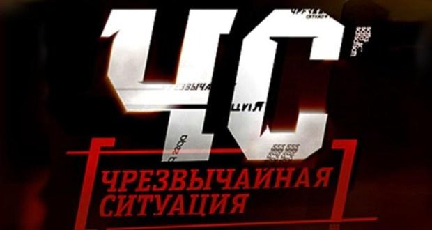 Введенный на севере Крыма режим ЧС, возможно, скоро отменят