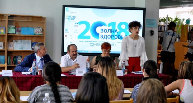 """300 юных крымчан будут обследованы в рамках акции """"Волна здоровья"""""""