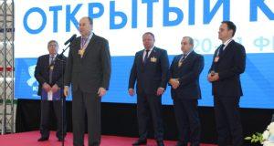 """30-31 октября - туристский форум """"Открытый Крым"""""""