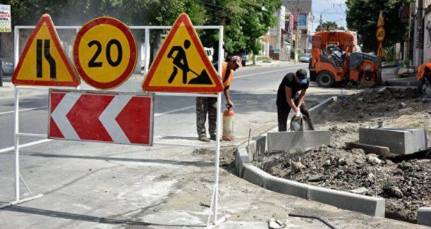 В Симферополе объяснили, почему так поздно начали капитальный ремонт дорог
