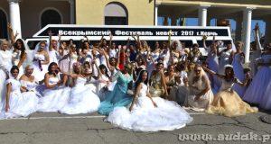 В Керчи обновили план проведения Всекрымского парада невест