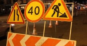 Глава Крыма призвал дорожников поторопиться с ремонтом в Симферополе