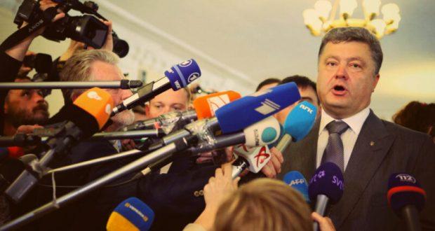 Украина решила не продлевать договор о дружбе с Россией
