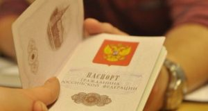 Паспорт гражданина РФ… за 150 тысяч рублей. ФСБ задержала крымчанку-аферистку
