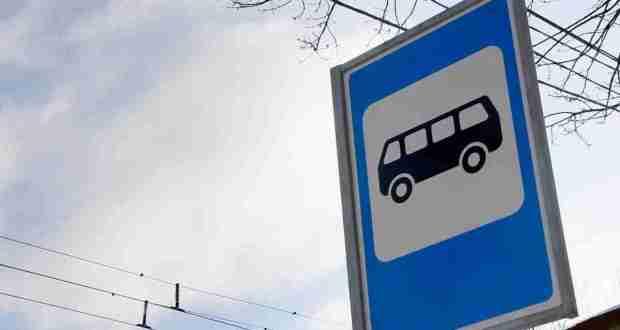 Внимание! В Севастополе - изменения в схеме движения общественного транспорта