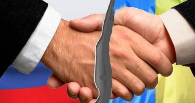 Указ Порошенко о разрыве договора о дружбе с Россией вступил в силу