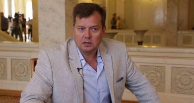 Депутат Верховной рады отдохнул в Крыму. «Коллеги» в Киеве не оценили