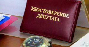 В Крыму девять депутатов лишатся своих полномочий
