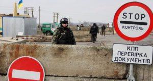 На Украине вводят уголовную ответственность для граждан России… за посещение Крыма