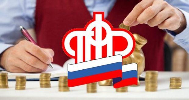 Специалисты ПФР в Севастополе о страховом стаже и добровольных взносах