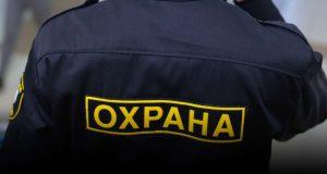 В Севастополе прокуратура требует обеспечить охрану дошкольных учреждений