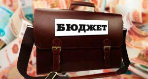 Правительство Крыма одобрило бездефицитный бюджет на 2019 год