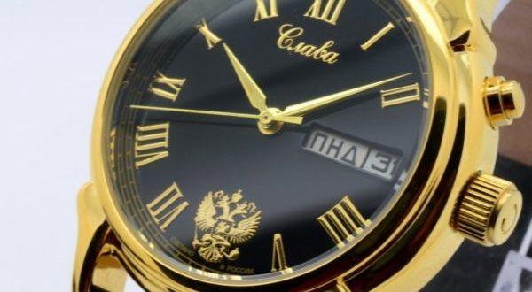 Выбираем подарок на ноябрьские праздники: российские часы от Торгового Дома «Слава»