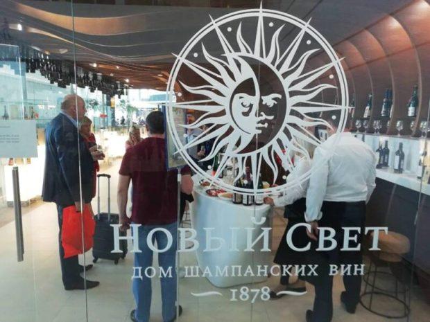В аэропорту Симферополя теперь есть винный бар
