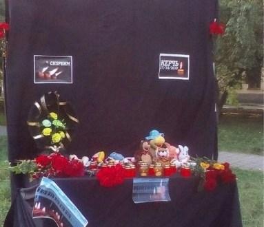 Власти оформили документы на компенсации родственникам всех погибших в Керчи