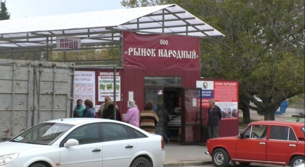 В Севастополе по решению суда закрывают «Народный рынок» на улице Корчагина